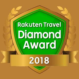 Rakuten Travel Diamond Award 2018 Medal | opens in a new window