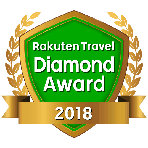 Rakuten Travel Diamond Award 2018 Medal | opens in a new window